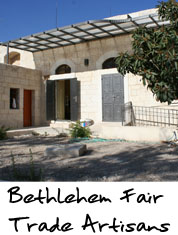 partenaires commerce equitable palestine solidaire artisans
